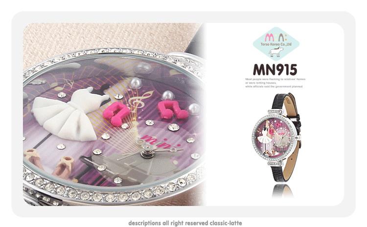 Pre-order: Princess skirts Mini watch