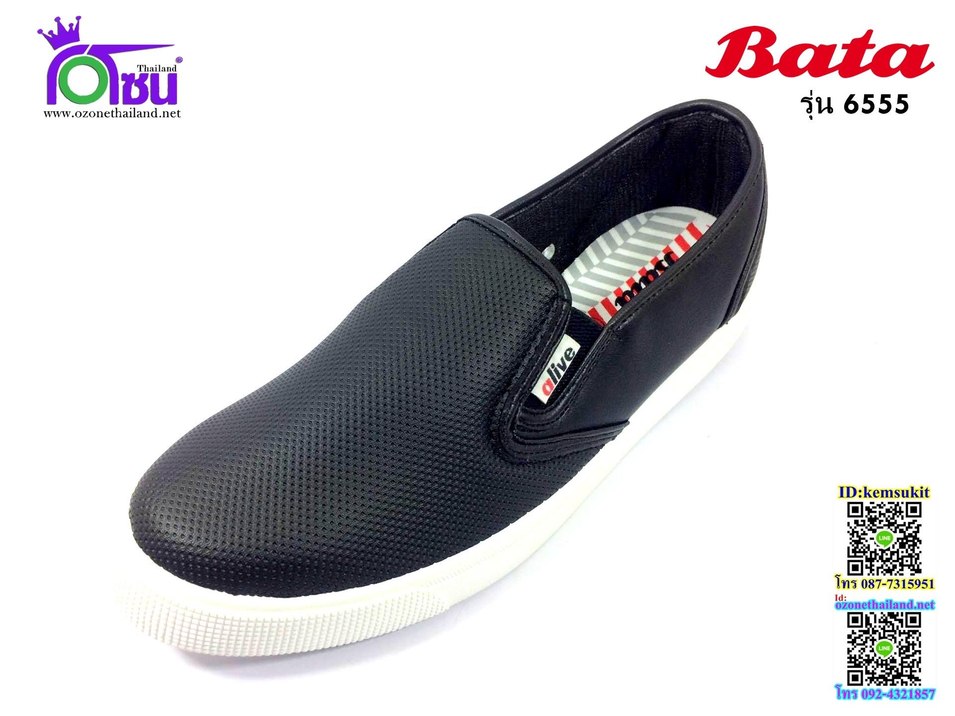 Bata (บาจา) สีดำ รุ่น6555 เบอร์39-45