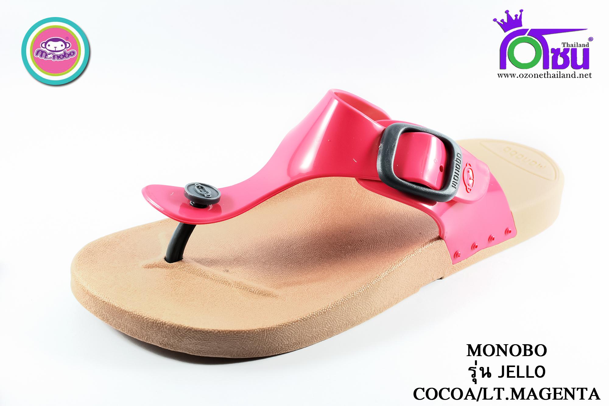 รองเท้าแตะ Monobo โมโนโบ้ รุ่น Jello เจลโล่ สีบานเย็น เบอร์ 5-8