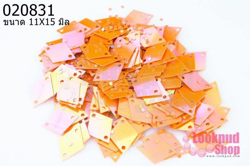 เลื่อมข้าวหลามตัด สีส้มเหลือบ 11X15มิล