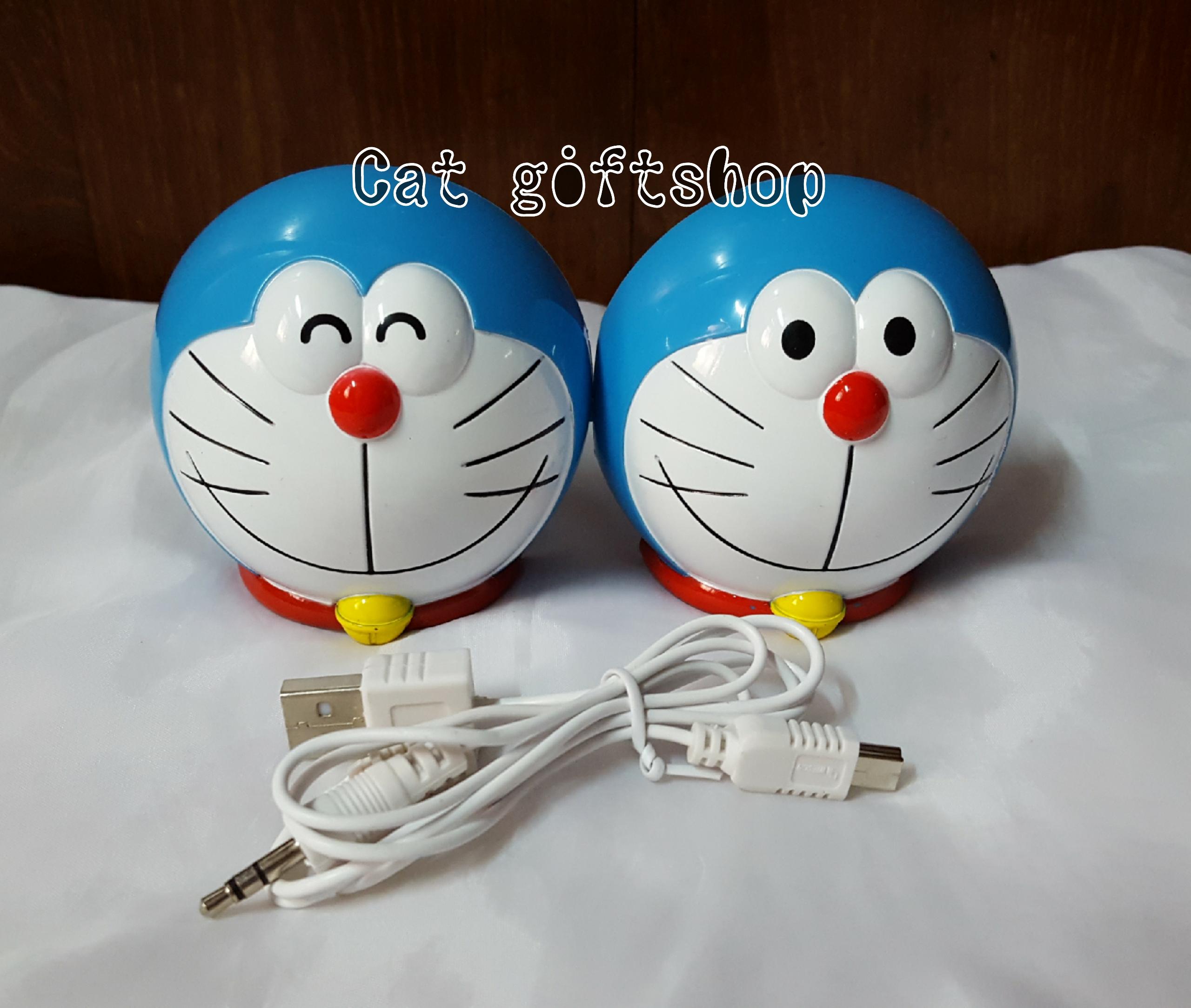 มีพร้อมส่ง :: ลำโพง Doraemon USB