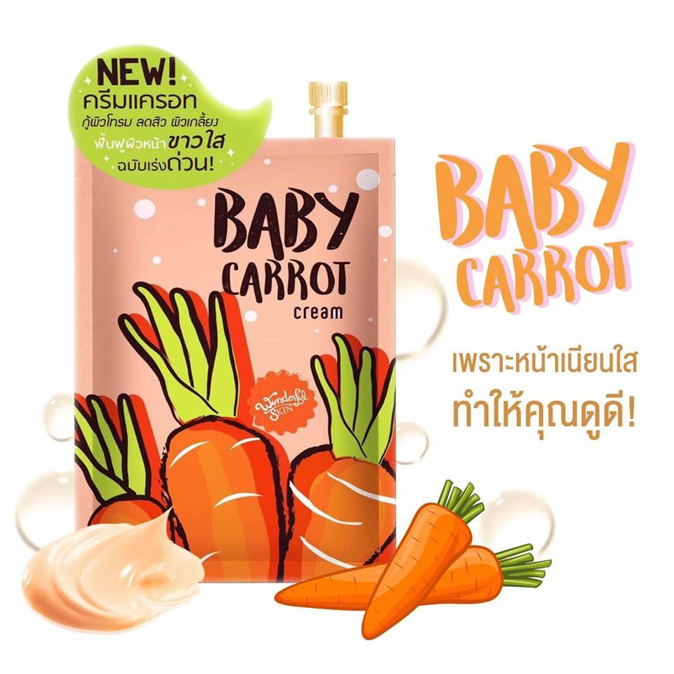Baby Carrot Cream เบบี้แครอทครีม ราคาปลีก 60 บาท / ราคาส่ง 48 บาท
