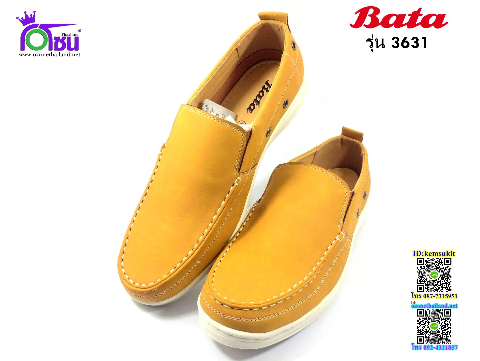 Bata (บาจา) สีเหลืองแทน รุ่น8230 เบอร์39-45