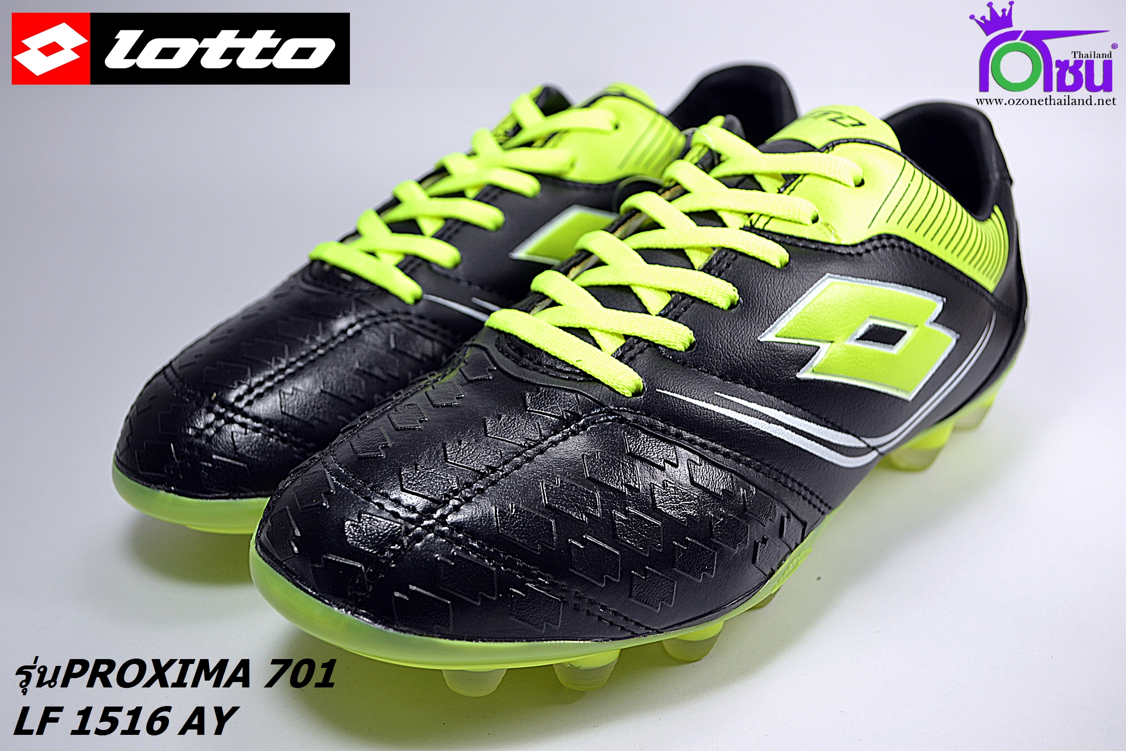 สตั้ด Lotto รุ่น Proxima LF-1516 AV สีดำ/เขียว เบอร์ 39-44