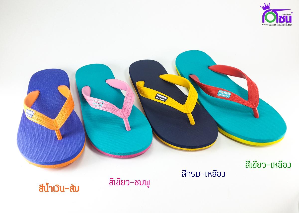 รองเท้าแตะ Hippo Bloo ฮิปโป บลู เบอร์ 9,9.5,10,10.5,11,12,13 สำเนา
