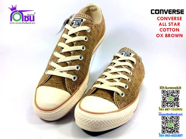 ผ้าใบ Converse All Star cotton ox Brown สี น้ำตาล เบอร์4-10