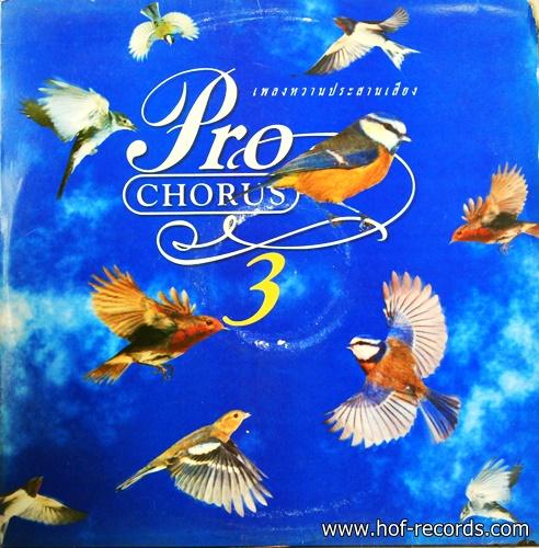 Pro Chorus 3 ปก VG+ แผ่น NM