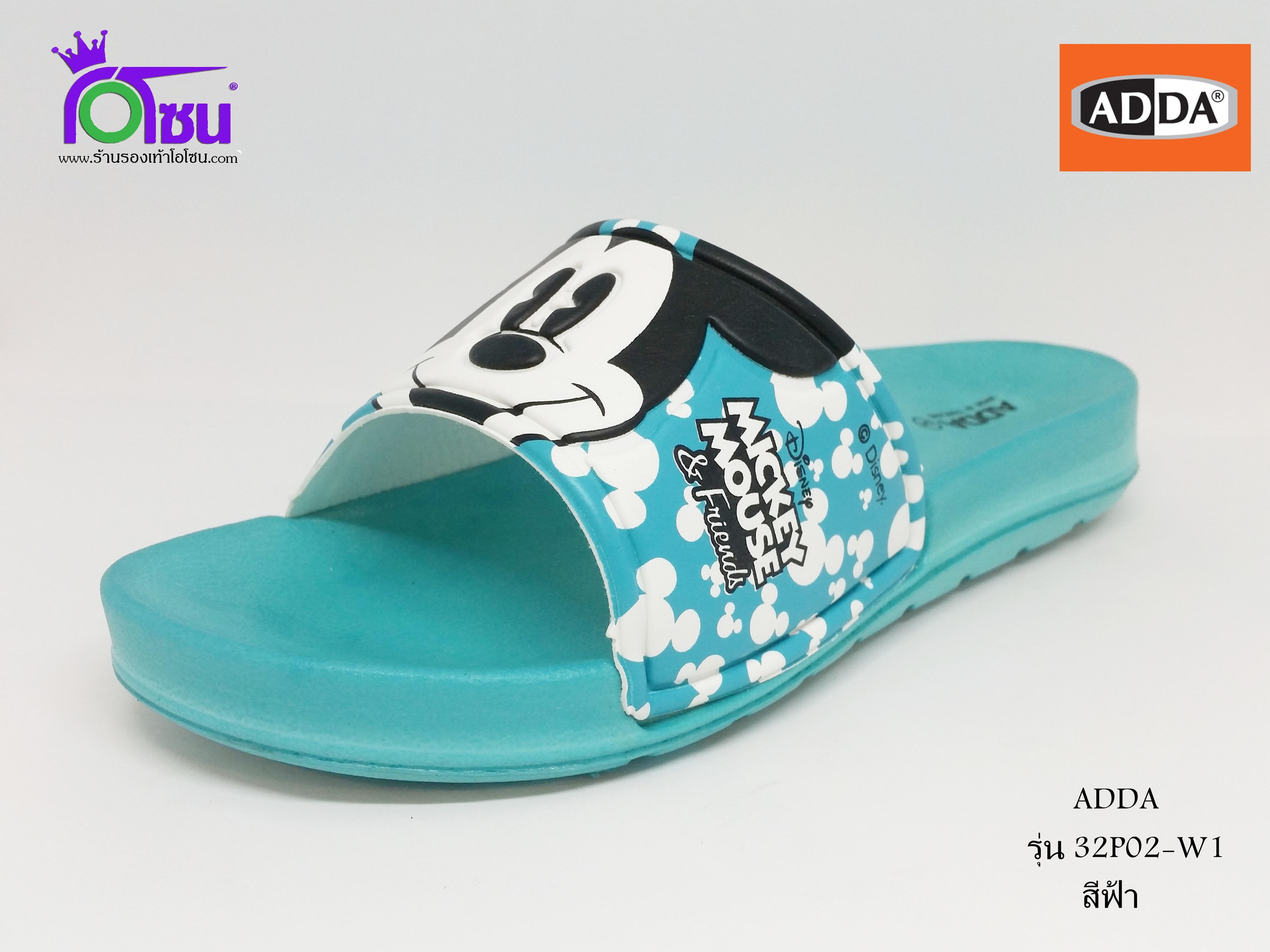 ADDA Mickey Mouse แอ๊ดด้า มิกกี้เมาส์ รหัส 32P02-W1 สีฟ้า เบอร์ 4-6