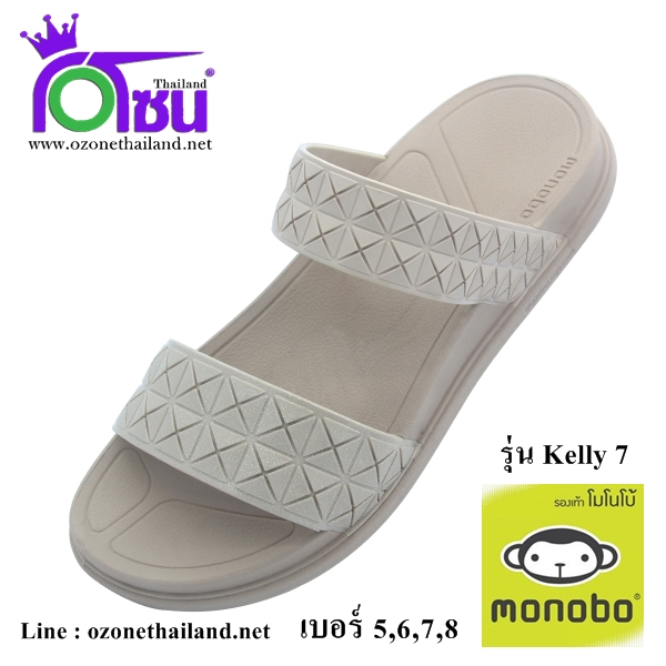 Monobo Kelly7 (โมโนโบ้ เคลลี่7)