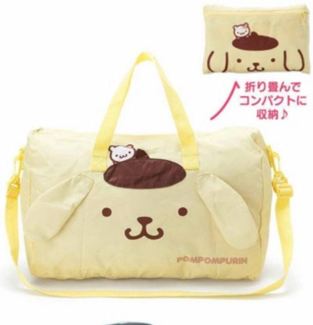 พร้อมส่ง :: กระเป๋าเดินทาง พับเก็บได้ Pompompurin