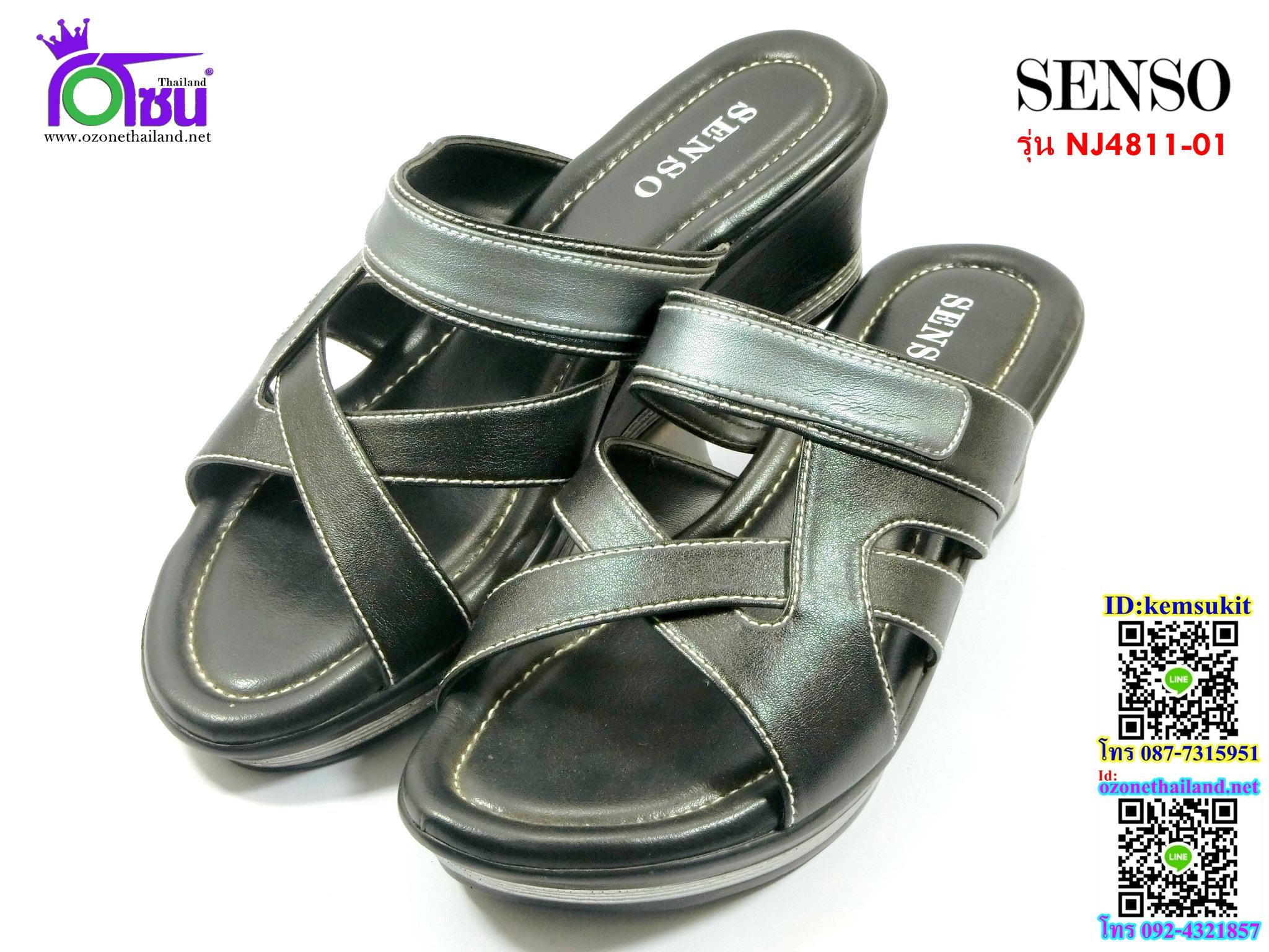senso (เซนโซ) สีดำ รุ่นNJ48011-01 เบอร์36-40