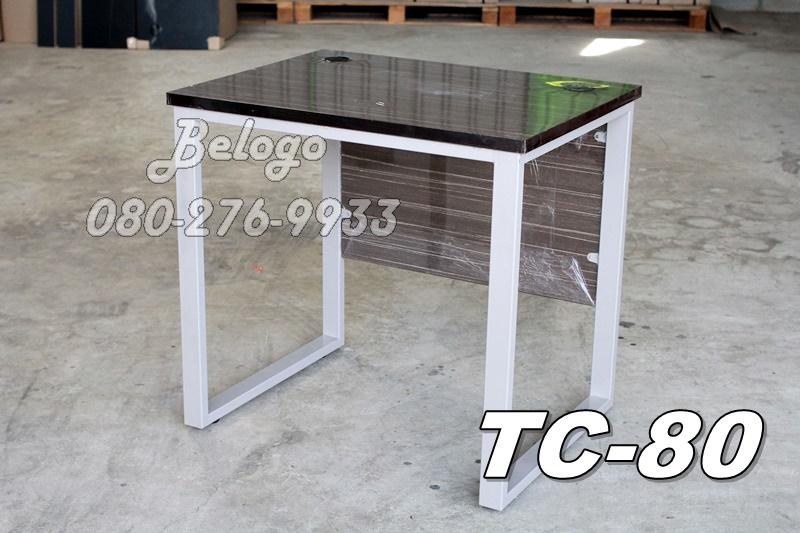 โต๊ะคอมพิวเตอร์ TC-80