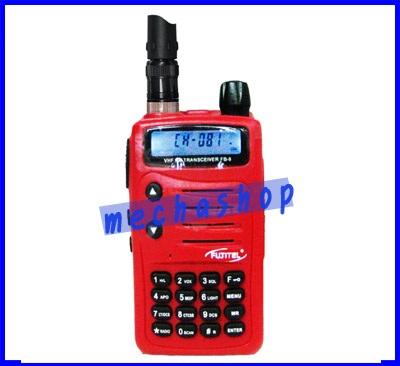 วิทยุสื่อสารเครื่องแดงFUJITEL รุ่นFB-9 ความถี่ 245.0000-245.9875 MHzกำลังส่ง 5 วัตต์ (สูง) / 1 วัตต์ (ต่ำ)