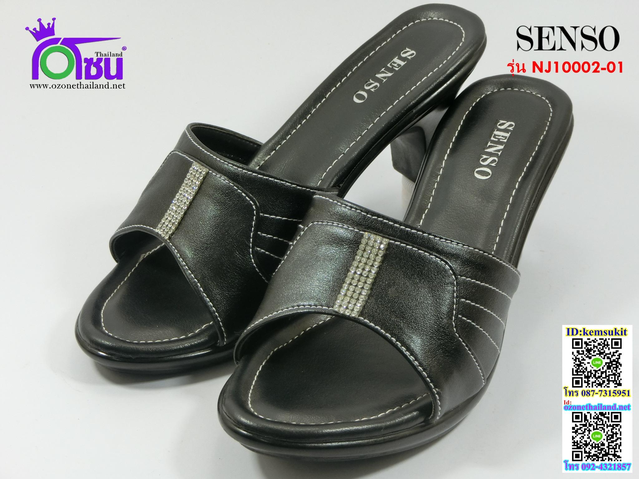 senso (เซนโซ) สีดำ รุ่นNJ10002-01 เบอร์36-40