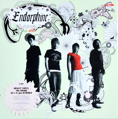 Endorphine - พริก 1Lp N.