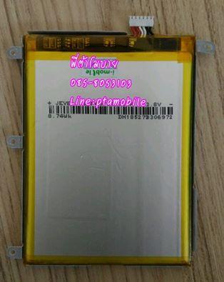 แบตเตอรี่ ไอโมบาย IQX OZZY แท้ศูนย์ (BL-245)