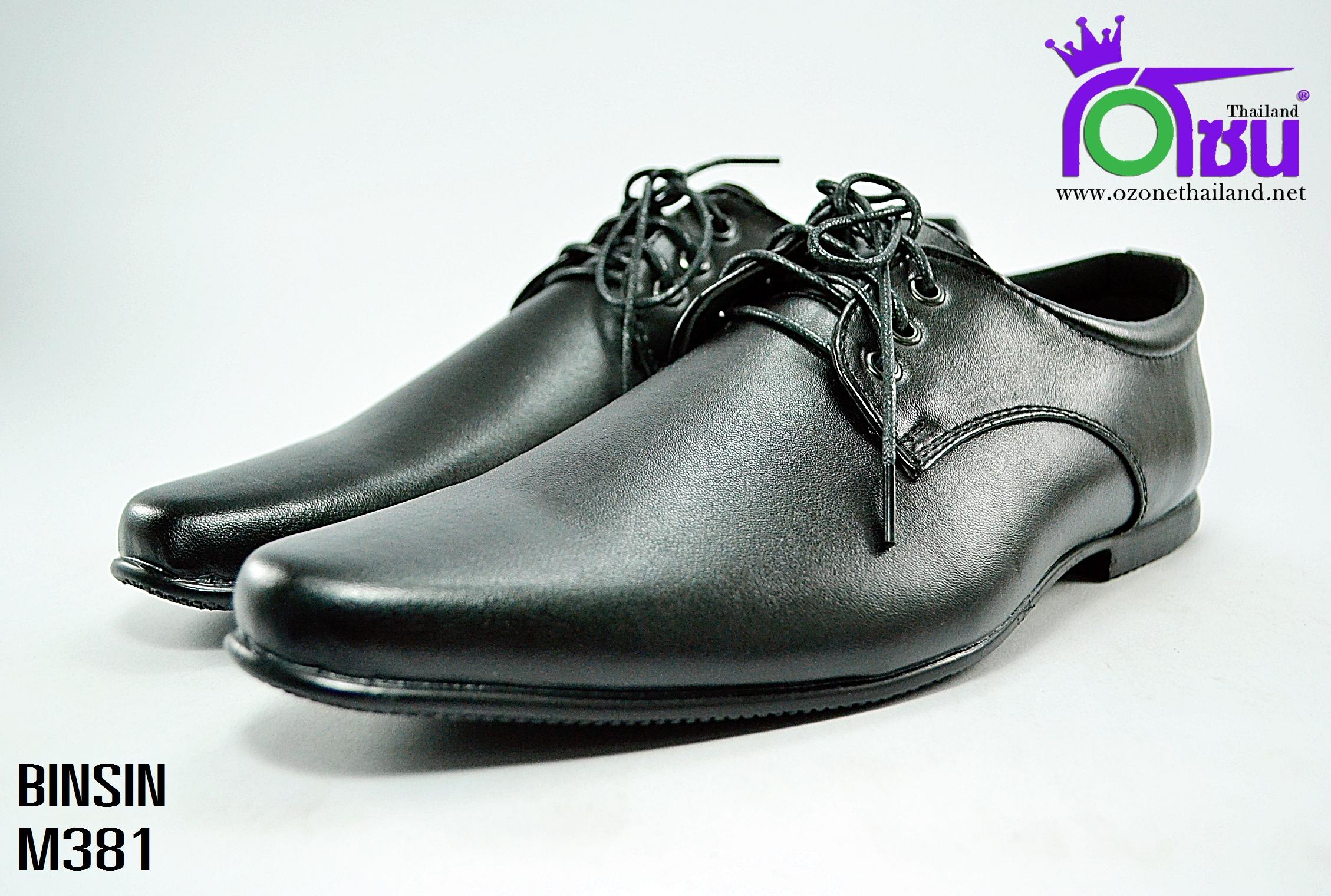 รองเท้าคัทชูชาย ดำ บินชิน BINSIN รุ่น M381 สีดำ เบอร์ 41-45