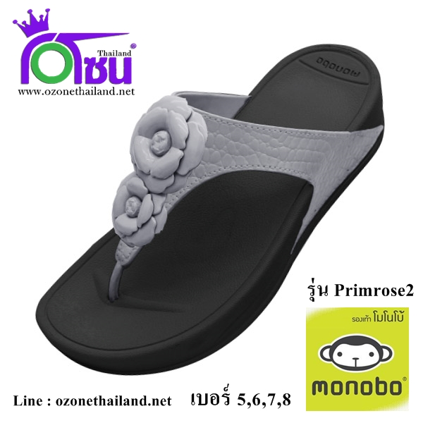 Monobo Primrose3