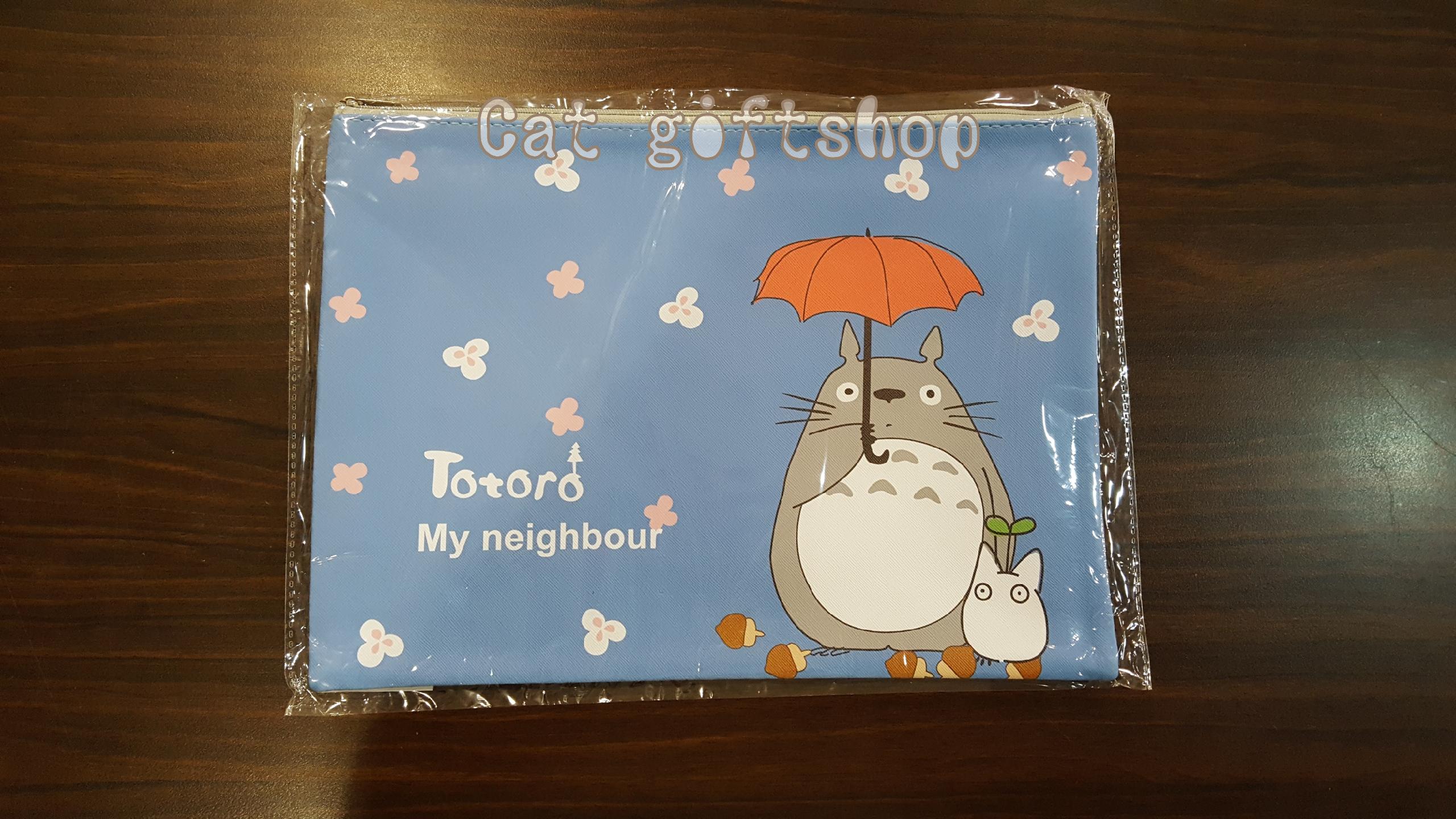 พร้อมส่ง :: กระเป๋าใส่เอกสาร A4 ลาย Totoro4