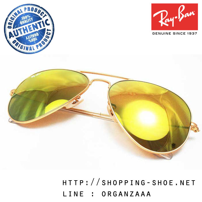 RayBan - RB3025 112/93 Aviator Yellow Flash Lens, 58 mm.