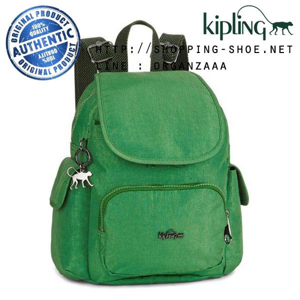 Kipling City Pack Mini - Wild Greeny (Belgium)