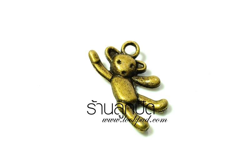 จี้ทองเหลืองรูปลูกหมี ขนาด 10 มิล ราคา 10 บาท