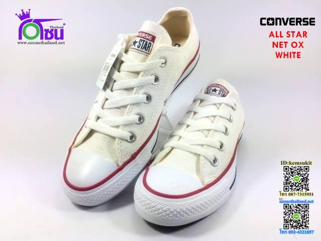 ผ้าใบ Converse All Star NET ox White สี ขาว เบอร์4-10