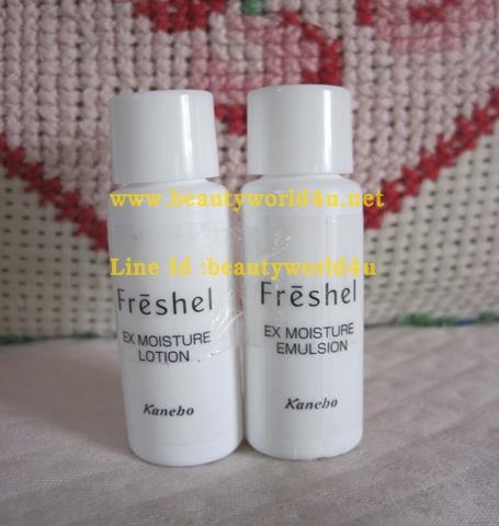 Freshel ex moisture lotion 7ml. + ex moisture emulsion 7 ml. (ขนาดทดลอง)