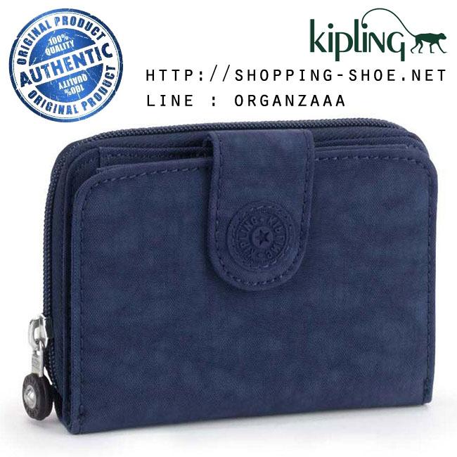 Kipling New Money - Alaskan Blue (Belgium)