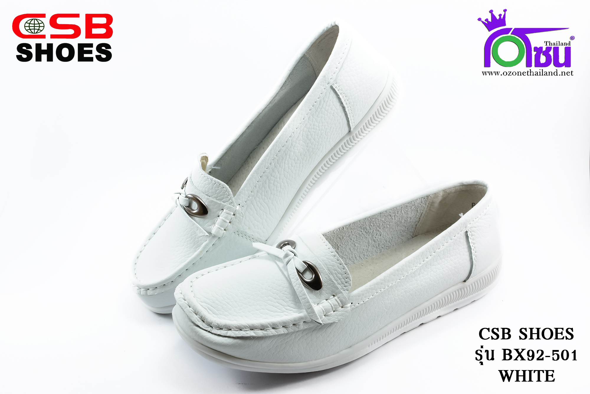 รองเท้าแฟชั่นหุ้มส้น CSB ซีเอสบี รุ่น BX92-501 สีขาว เบอร์ 36,40
