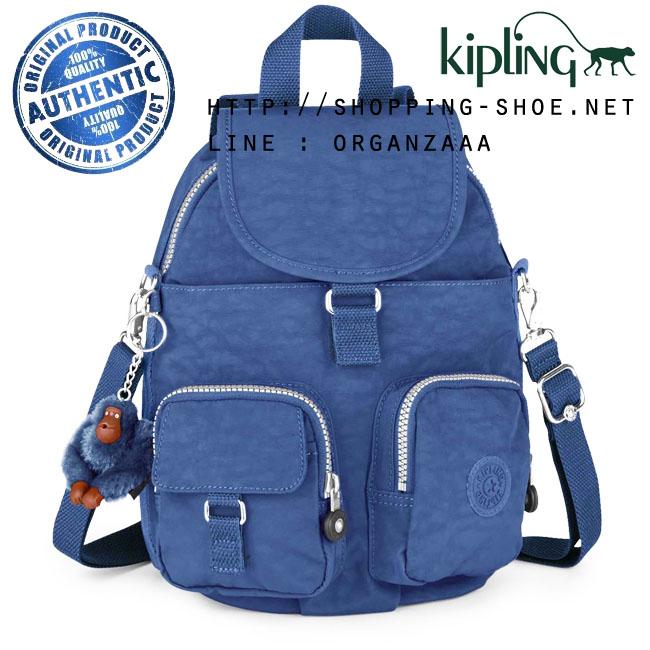 Kipling Firefly N Backpack - Jazzy Blue (Belgium)