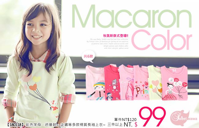 เสื้อผ้าเด็ก ชุดเด็กขายส่ง : เสื้อเด็กผู้หญิง สีหวานน่ารัก