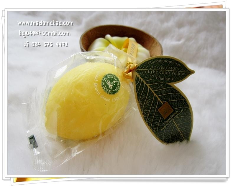 สบู่เลมอน มาดามเฮง (เหลืองลูกใหญ่)Lemon soap 120 g. มาดามเฮง yellow