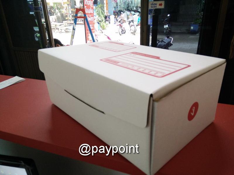 กล่องไปรษณีย์ ไดคัทสีขาว เบอร์ ง ขนาด 22x35x14 ซม.