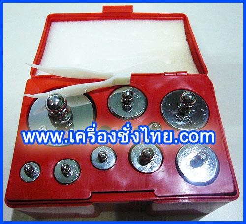 BAL066: ชุดตุ้มน้ำหนัก สำหรับสอบเทียบเครื่องชั่งดิจิตอล