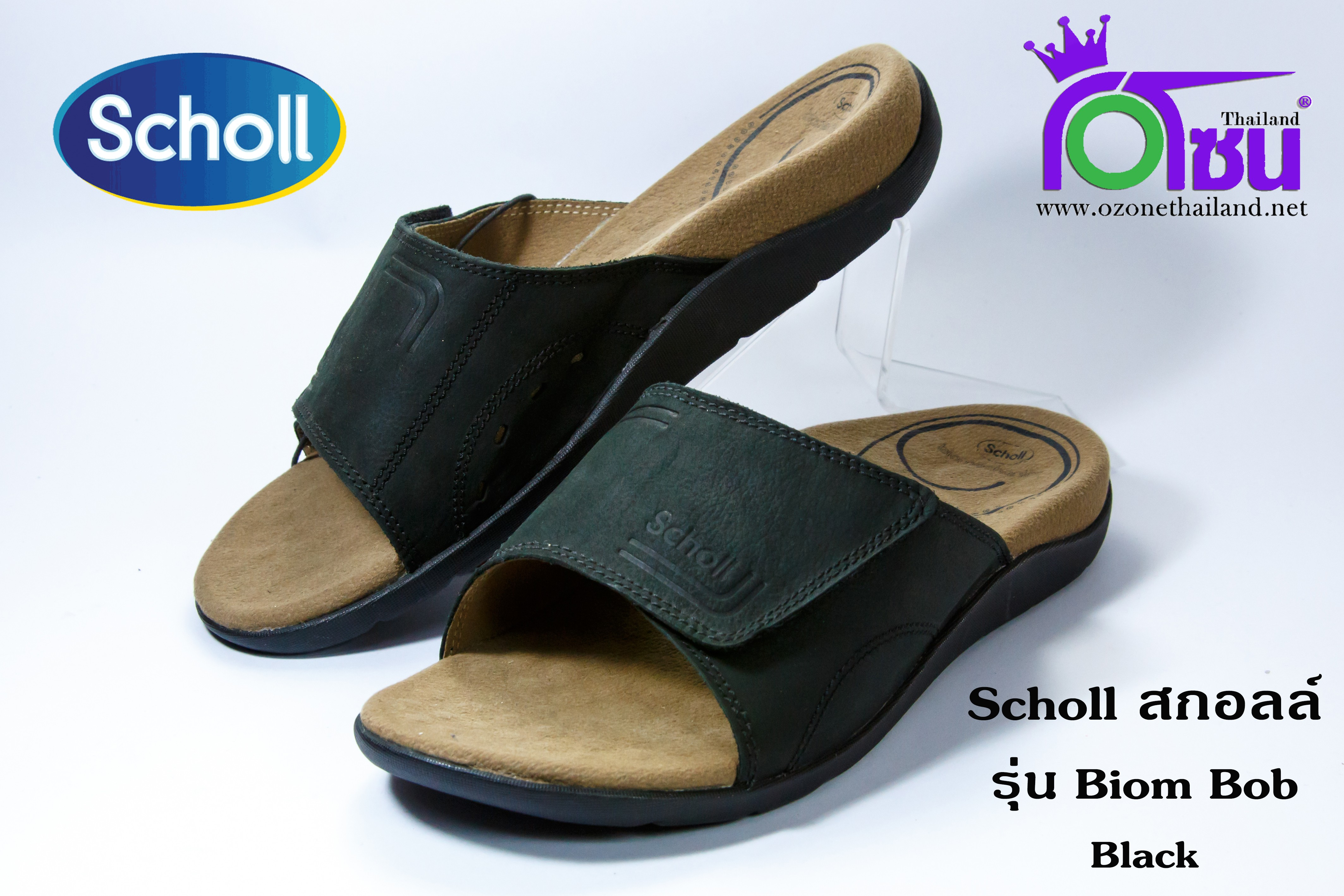 Scholl Biom Bob (รุ่น ไบโอม บ๊อบ) สีดำ เบอร์ 6-9