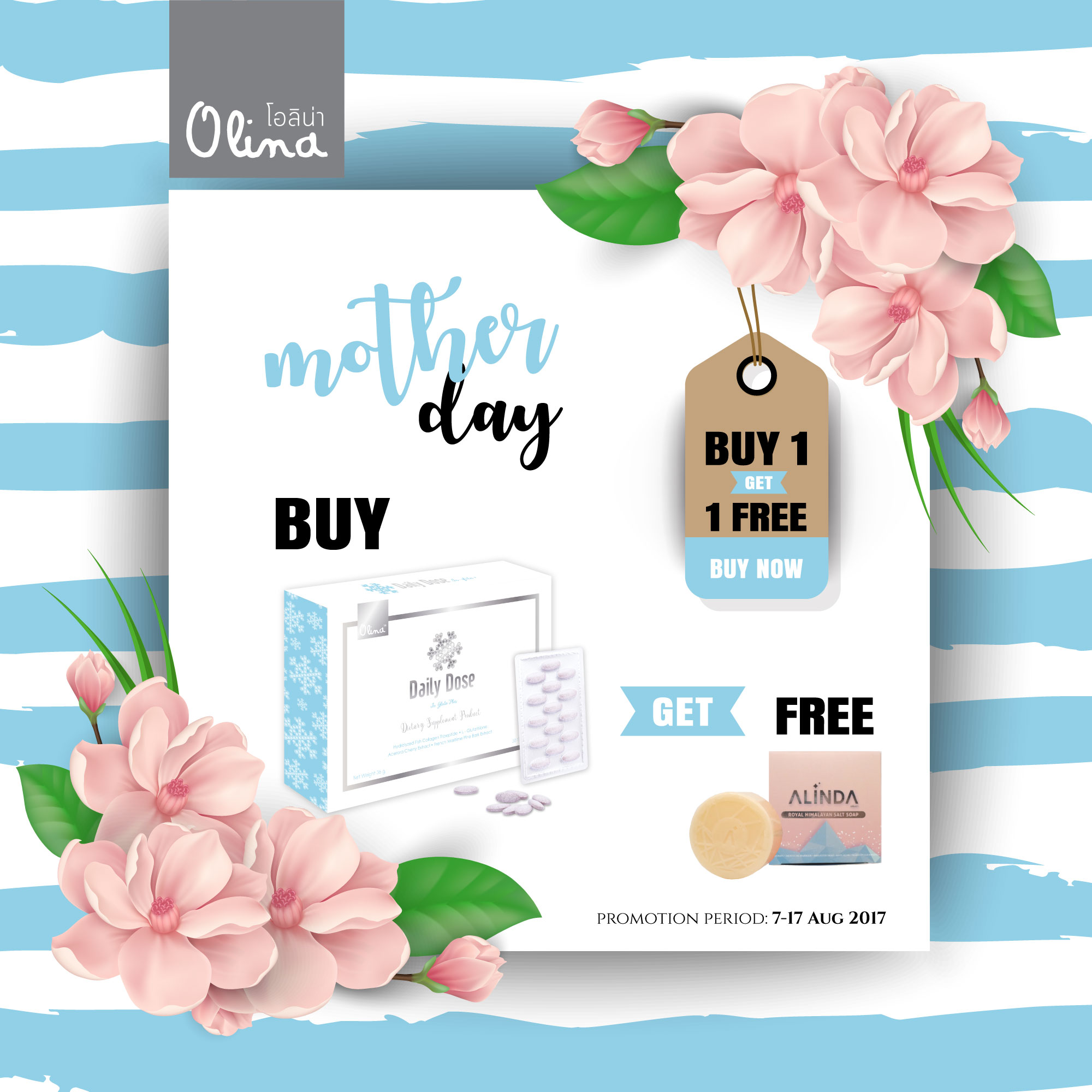 Promotion วันแม่! BUY 1 GET 1 FREE