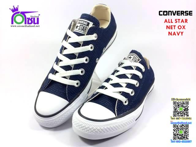 ผ้าใบ Converse All Star NET ox Navy สี กรม เบอร์4-10
