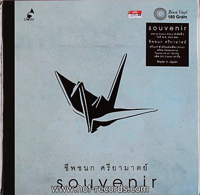 ชีพชนก ศรียามาตย์ Souverir 1 LP /N.