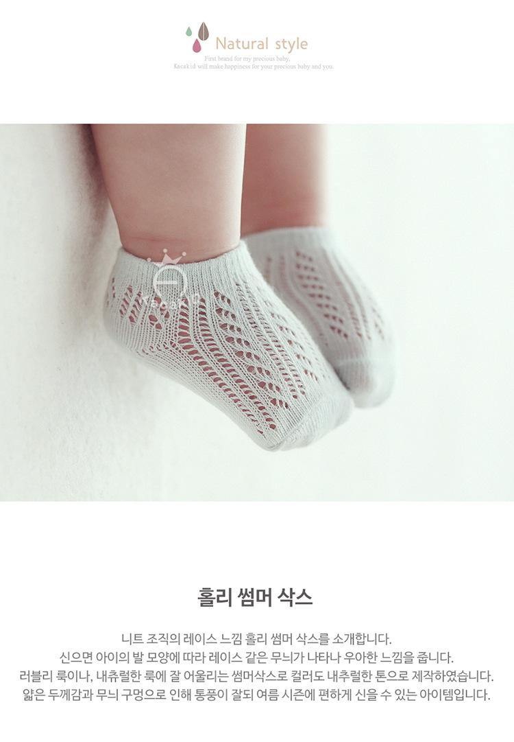ถุงเท้าลูกไม้ 10-12,12-14 MSH58