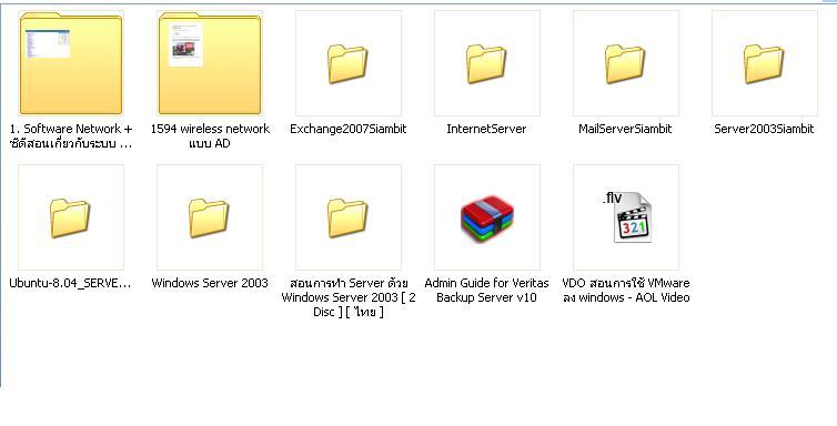 สอนทำ Server for admin อยากเทพต้องดู (2DVD)
