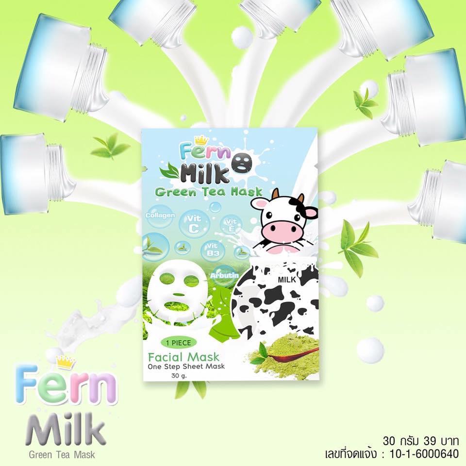 มาร์คหน้าน้ำนมชาเขียว Milk Green Tea mask ราคาปลีก 30 บาท / ราคาส่ง 24 บาท