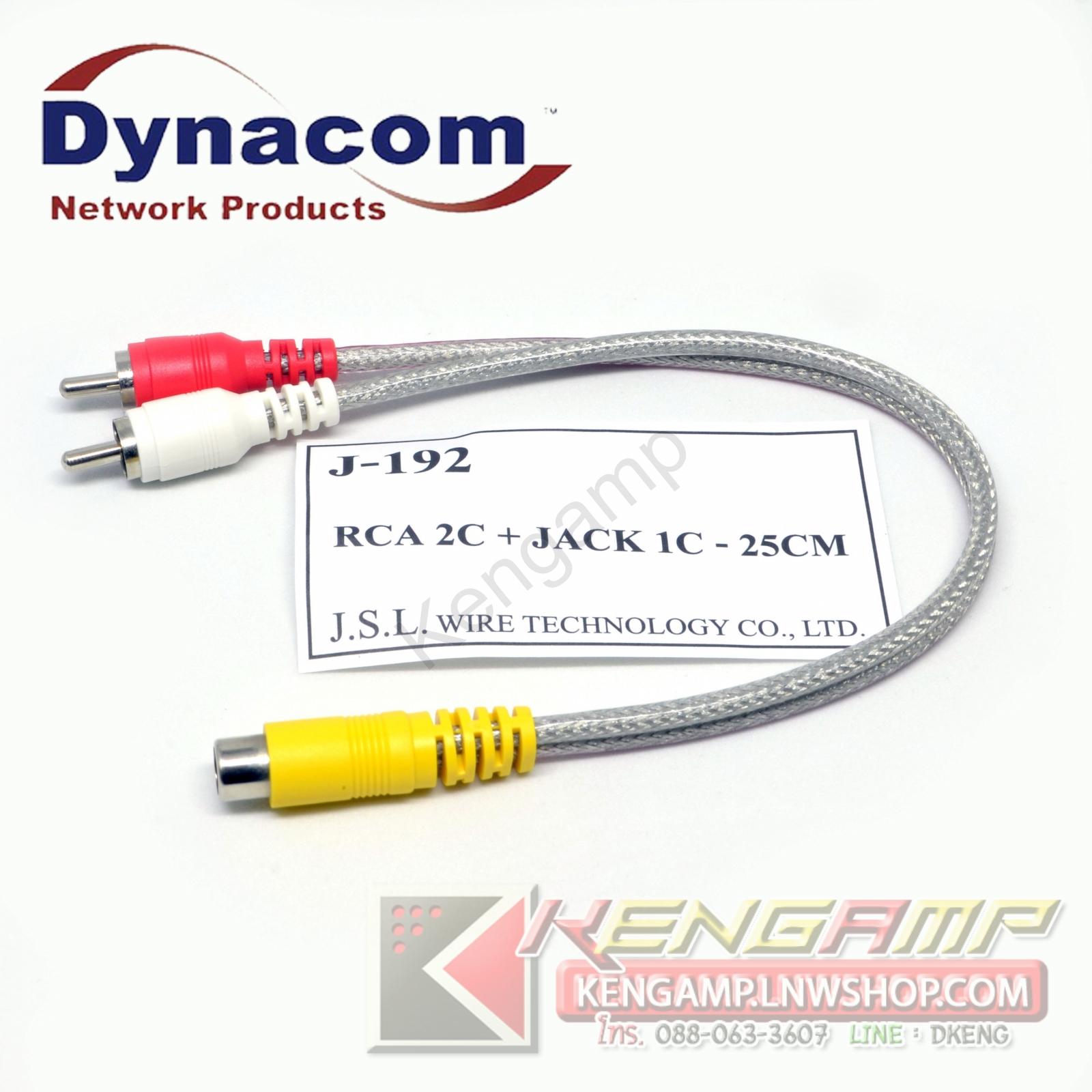 J-192 RCA 2C + JACK 1C (25CM) Dynacom