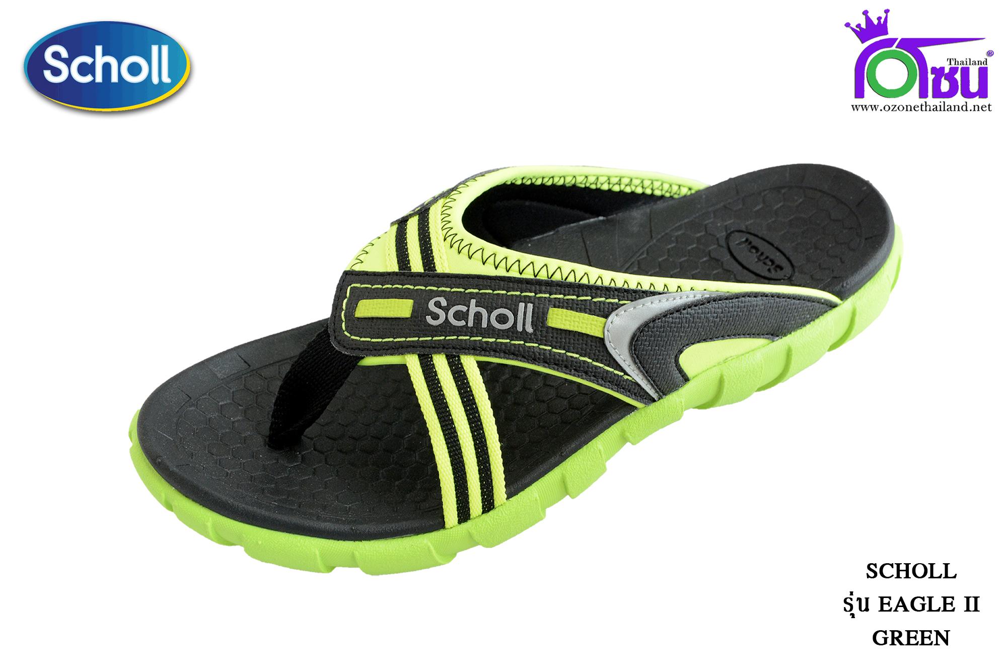 Scholl Eagle II (อีเกิ้ล 2) สีเขียวดำ เบอร์ 3-9