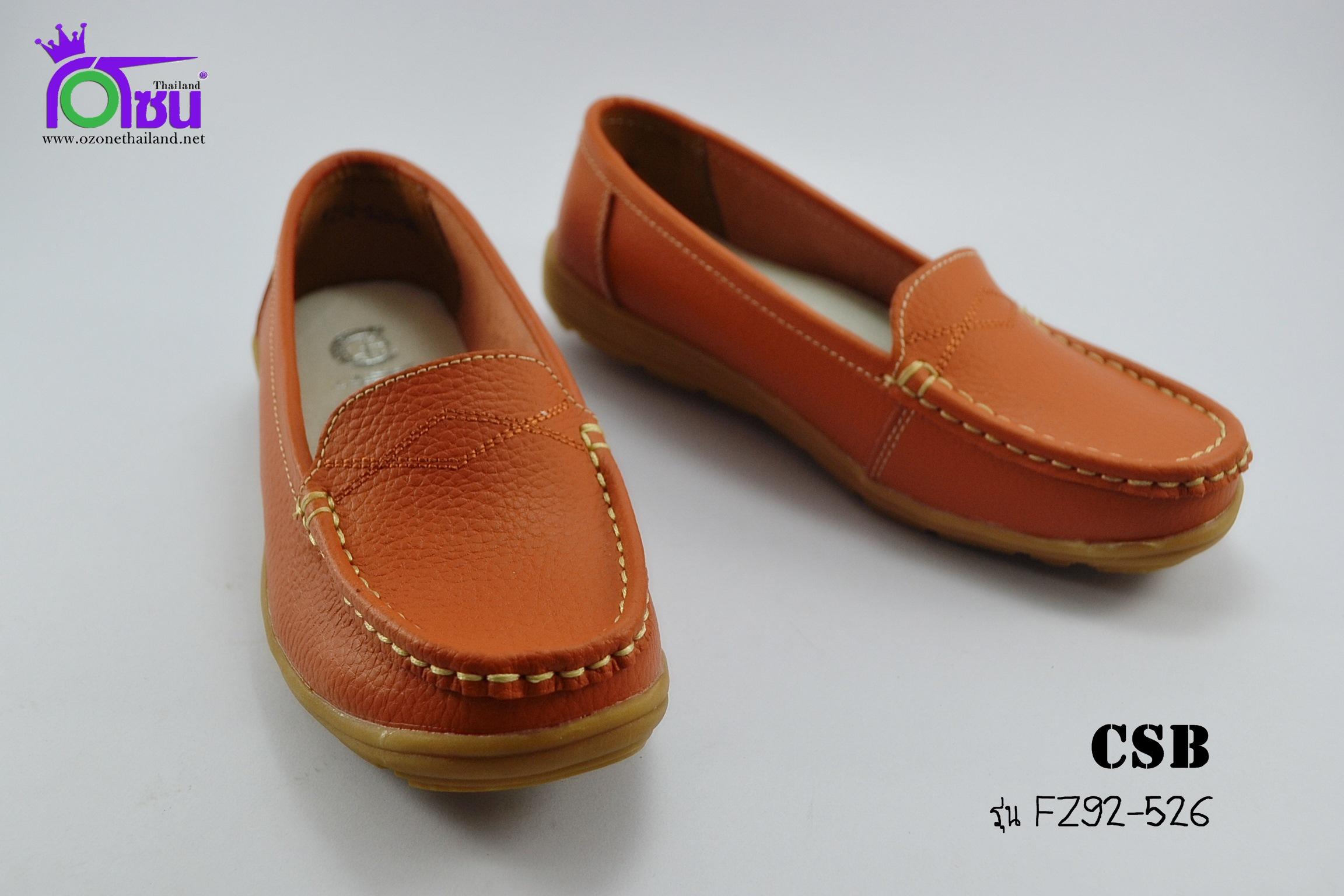 รองเท้าแฟชั่นหุ้มส้น CSB ซีเอสบี รุ่น FZ92-526 สีส้ม เบอร์ 36-40
