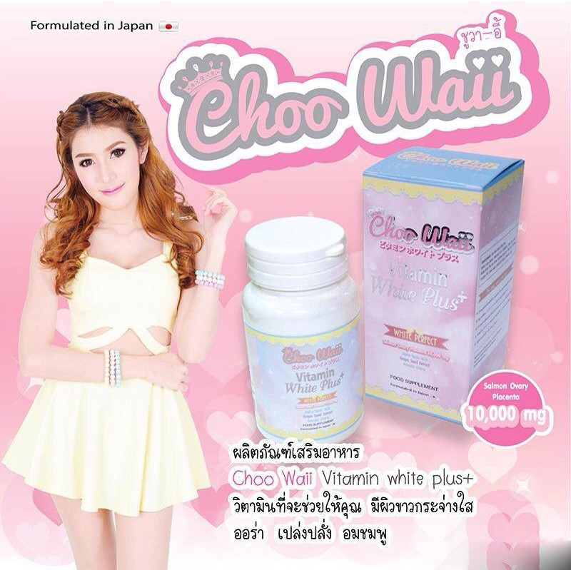 Choo Waii Vitamin White Plus+