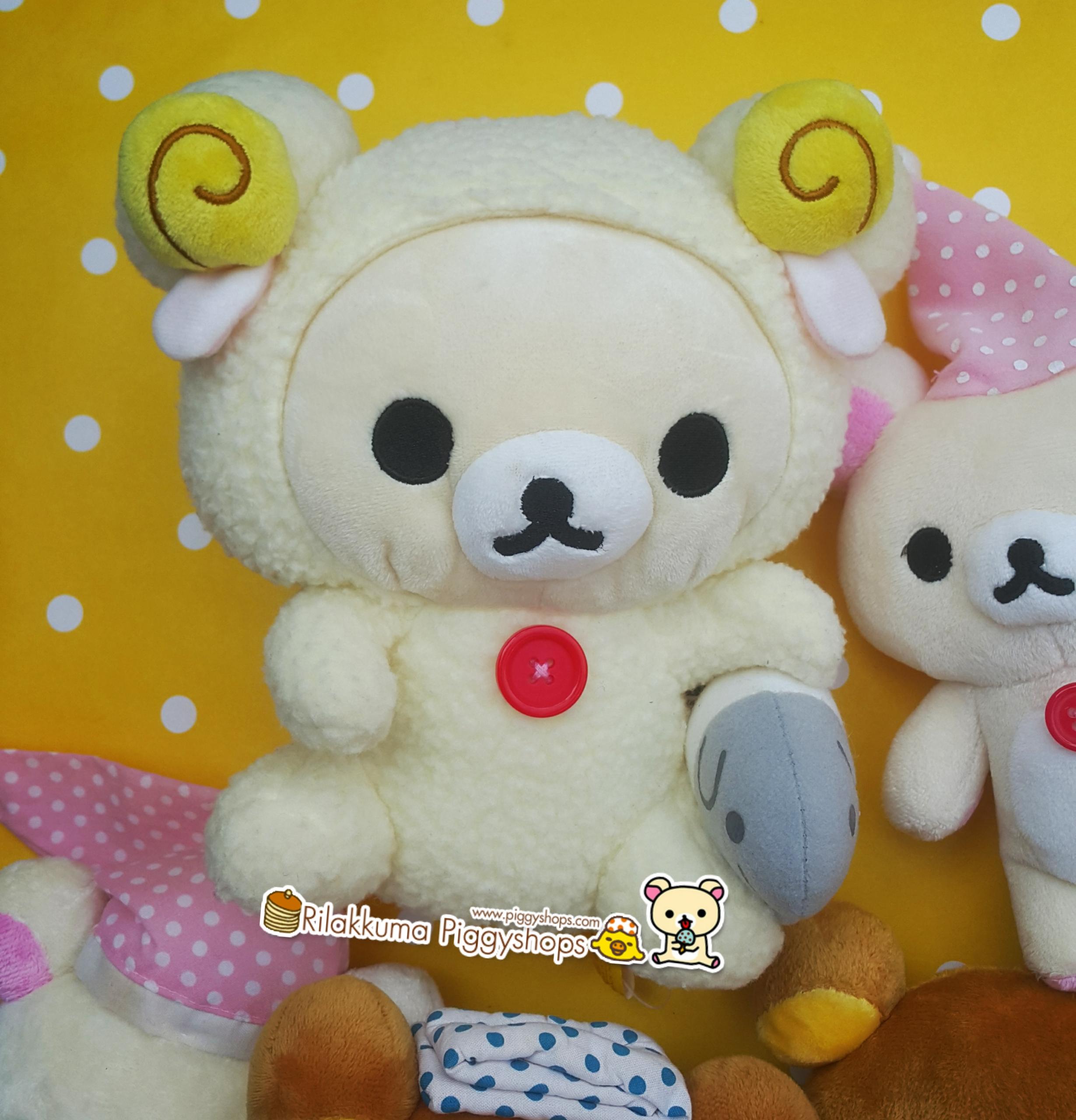 ตุ๊กตาหมีโครีแลคคุมะ / โคริลัคคุมะ / โคริ / โคะริ ชุดแกะ San-x Korilakkuma Sheep (Good Night theme 2006)