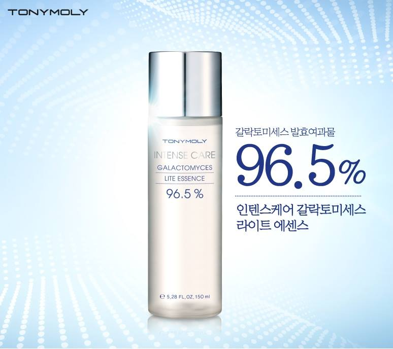 TONY MOLY: Intense Care Galactomyces Lite Essence 96.5% สีฟ้า 120 ml.