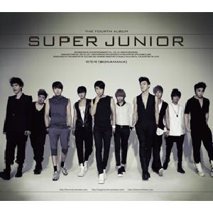 Super Junior - Vol.4 Repackage [BONAMANA]