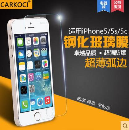 สำหรับ IPHONE 5 / 5S / SE ฟิล์มกระจกนิรภัยป้องกันหน้าจอ 9H Tempered Glass 2.5D (ขอบโค้งมน) HD Anti-fingerprint